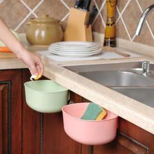 厨房挂式垃圾桶 17.8*21*9cm 2个装  券后9.8元