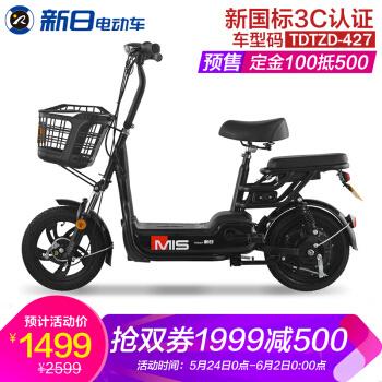 618预售:SUNRA 新日 米尚 电动车成人电瓶车 1499元 ¥1499