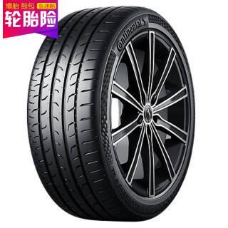 德国马牌(Continental) 轮胎/汽车轮胎 225/40R18 92Y MC6 适配奥迪A3/飞思/高尔夫GTI/ATSL *3件 2227元(合742.33元/件)