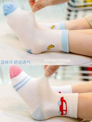 17日0点: 妙优童 儿童薄款中筒袜 5双装 6.9元包邮(需用券)