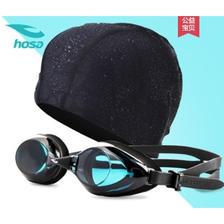 浩沙 103 泳帽泳镜套装 19元包邮(需用券) ¥19