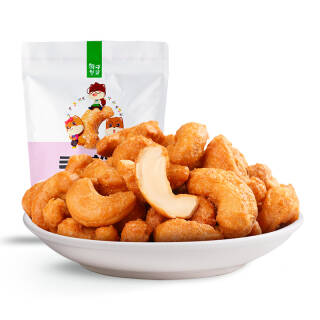 Three Squirrels 三只松鼠 炭烧腰果 90g *10件 99元(合9.9元/件)
