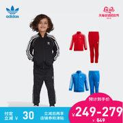 阿迪达斯 三叶草 小童装经典条纹长袖运动套装 249元双11预售到手价 定金30元'