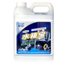 车仆汽车防冻液发动机冷却液水箱宝 券后¥12.8