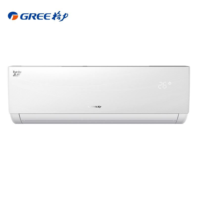 21日0点、双11预告: GREE 格力 品悦 KFR-26GW/(26592)FNhAa-A1 1匹 变频冷暖 壁挂式空调 2899元包邮