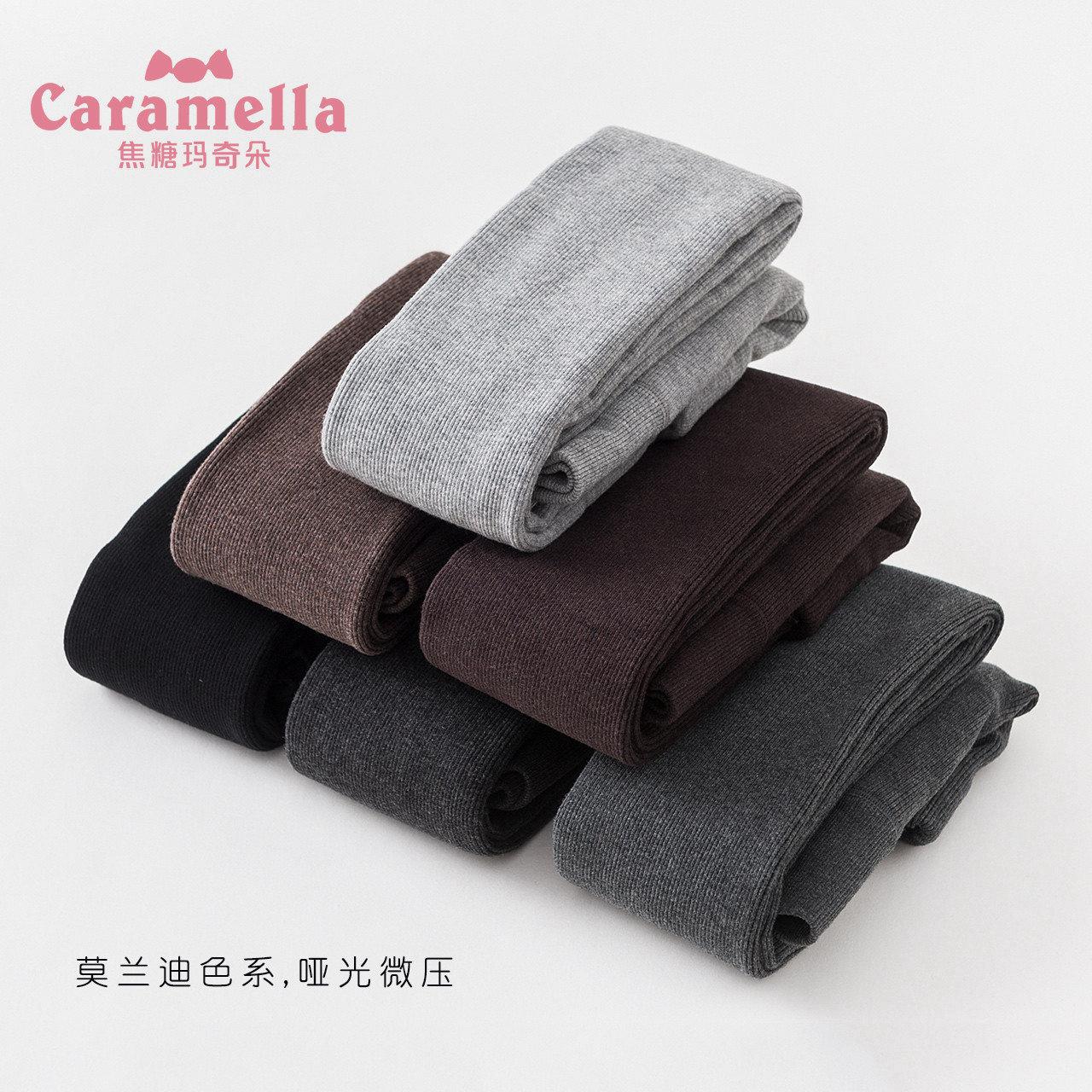 CARAMELLA 20204-CE 女士保暖打底裤  券后34.7元
