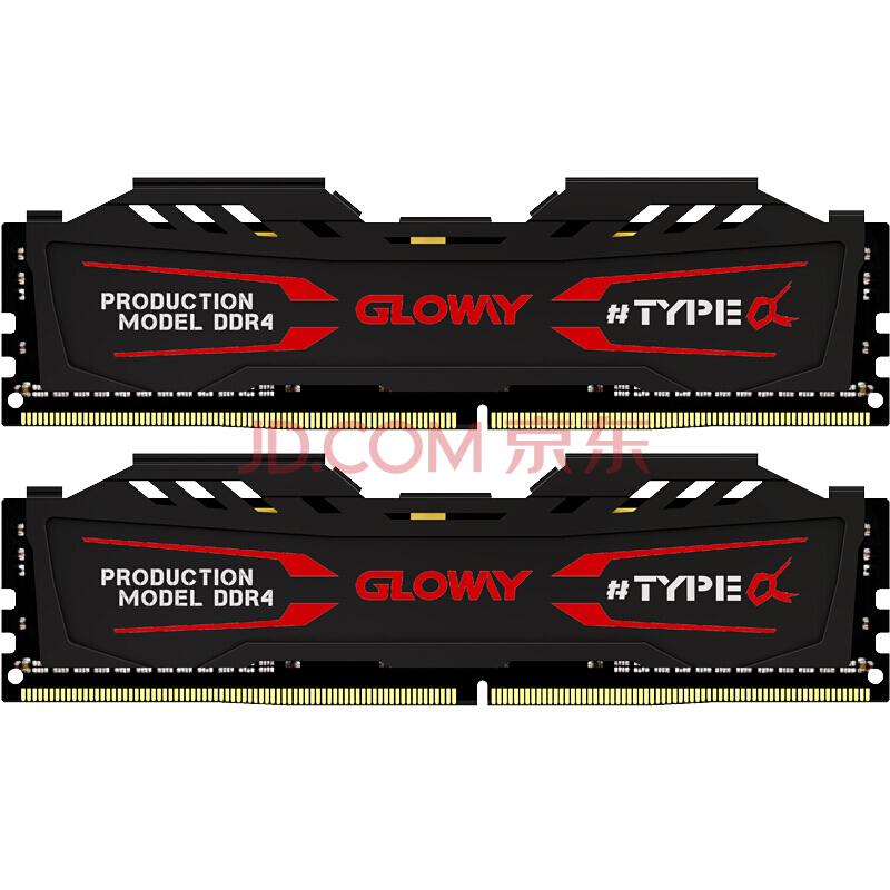 19日0点: GLOWAY 光威 TYPE-α系列 DDR4 3200 台式机内存条 16GB(8Gx2) 469元包邮