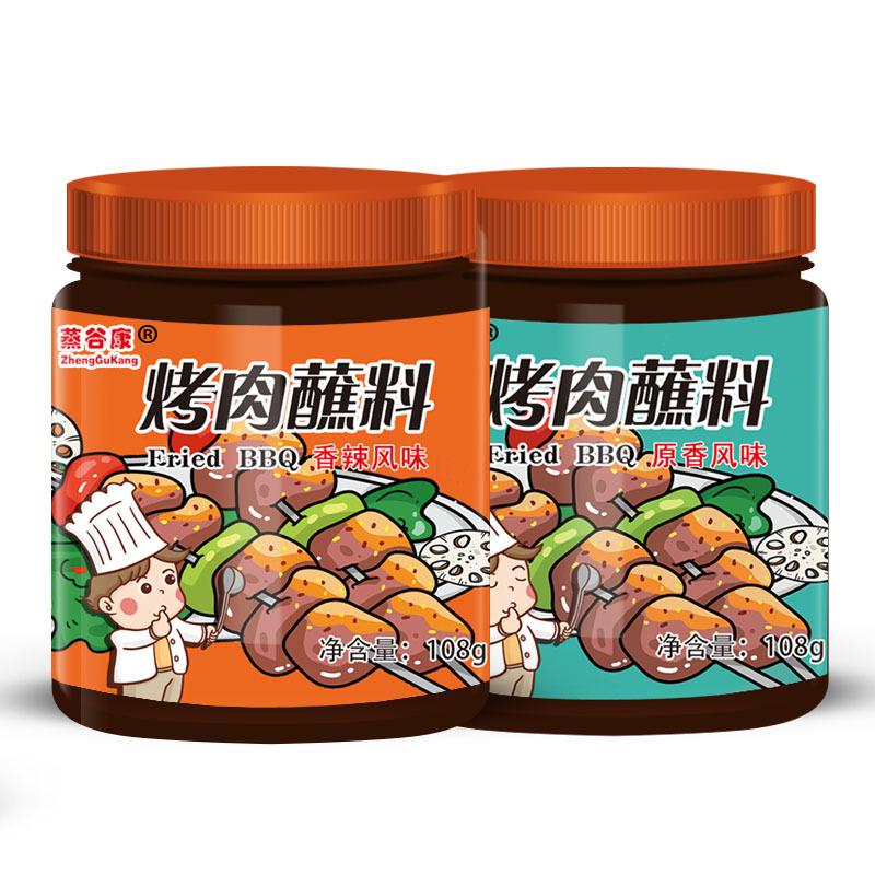 ¥8.8 蒸谷康 韩国烤肉蘸料酱2瓶