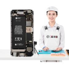 顺丰直营 丰修 iPhone 6/6s上门更换电池 苹果全系可更换 74元 质保180天