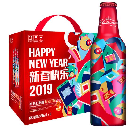 百威啤酒 新年限量版铝瓶 355mlx6瓶x2件 礼盒装 券后116.4元包邮 送新春酒杯 买手党-买手聚集的地方