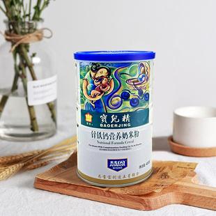 婴儿强化钙铁锌米粉宝宝辅食米糊 券后¥19.5