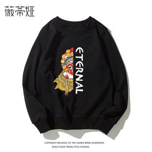 37款可选加绒加厚 保暖卫衣女长袖 券后¥19.9
