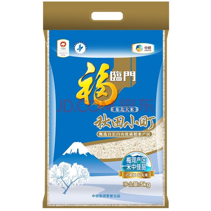 福临门 秋田小町 大米 5kg *2件 47.8元(2件8折)