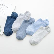 初沫(服饰)男女棉袜 5双装 4.9元包邮(需用券) ¥5