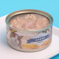 喵可萌 金枪鱼白肉猫罐头 80g*6罐 19.9元包邮(需用券) ¥20