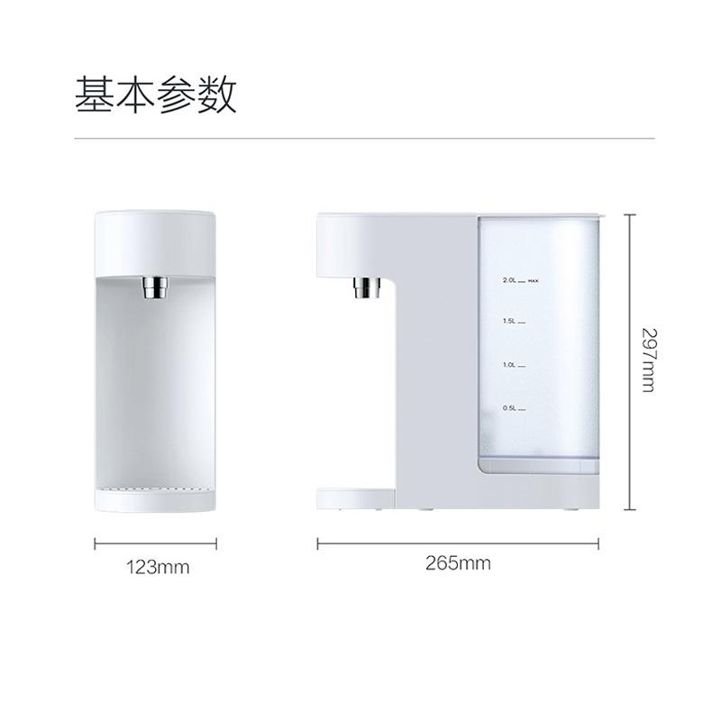 ¥299 小米生态链 VIOMI 云米 MY2 即热饮水机