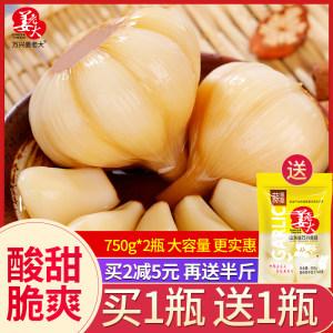 海底捞糖蒜供应商 万兴姜老大 糖醋蒜 1760g 20.8元包邮 8月新产