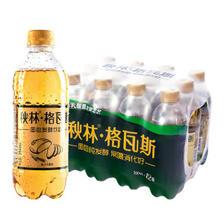 哈尔滨特产 秋林格瓦斯 面包发酵饮料 350ml*12瓶 27.9元包邮