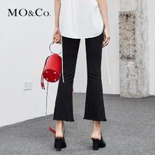 MOCO夏季新品个性铆钉喇叭牛仔裤MA182PAT427 摩安珂 404元
