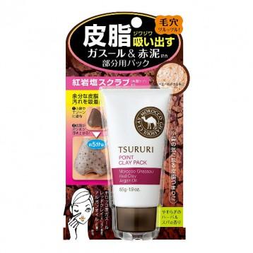 BCL Tsururi 摩洛哥粘土 去黑头 收毛孔鼻膜 55g 7.1折 JPY¥691(¥36)